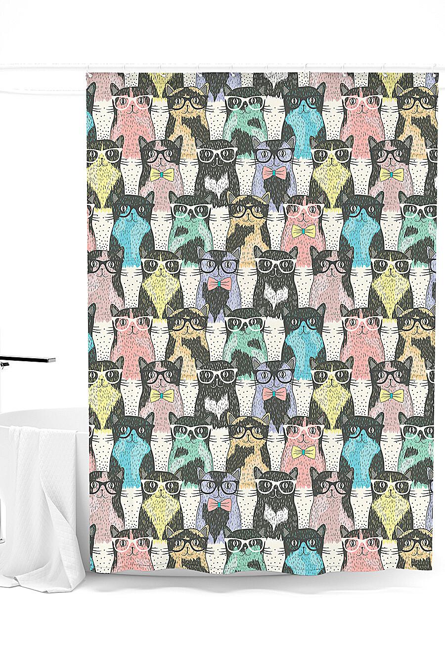 Штора для ванной для дома ART HOME TEXTILE 247847 купить оптом от производителя. Совместная покупка товаров для дома в OptMoyo