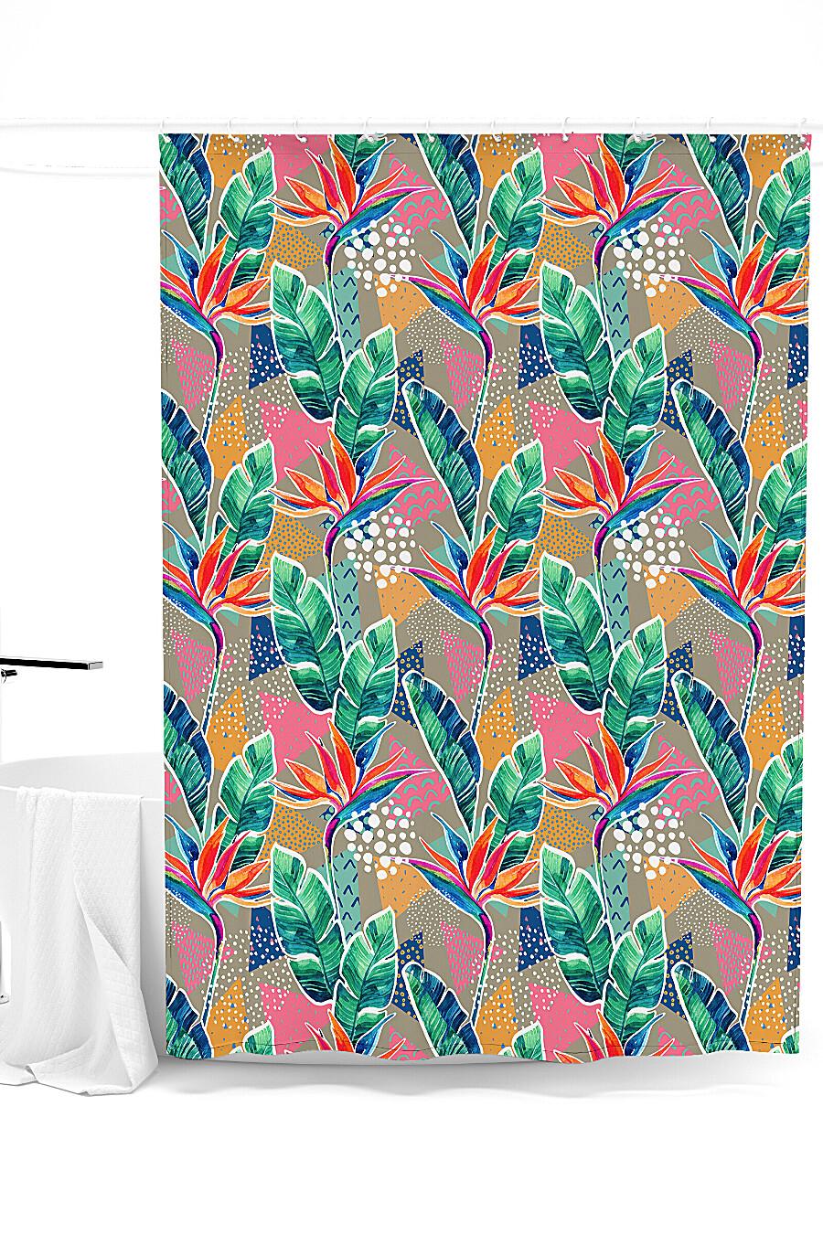 Штора для ванной для дома ART HOME TEXTILE 247877 купить оптом от производителя. Совместная покупка товаров для дома в OptMoyo
