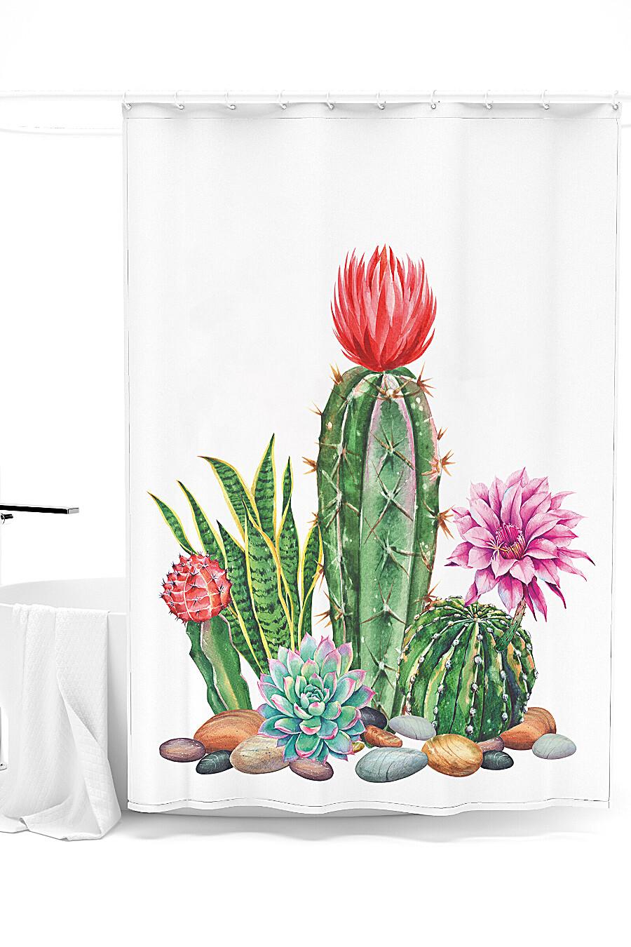 Штора для ванной для дома ART HOME TEXTILE 247904 купить оптом от производителя. Совместная покупка товаров для дома в OptMoyo