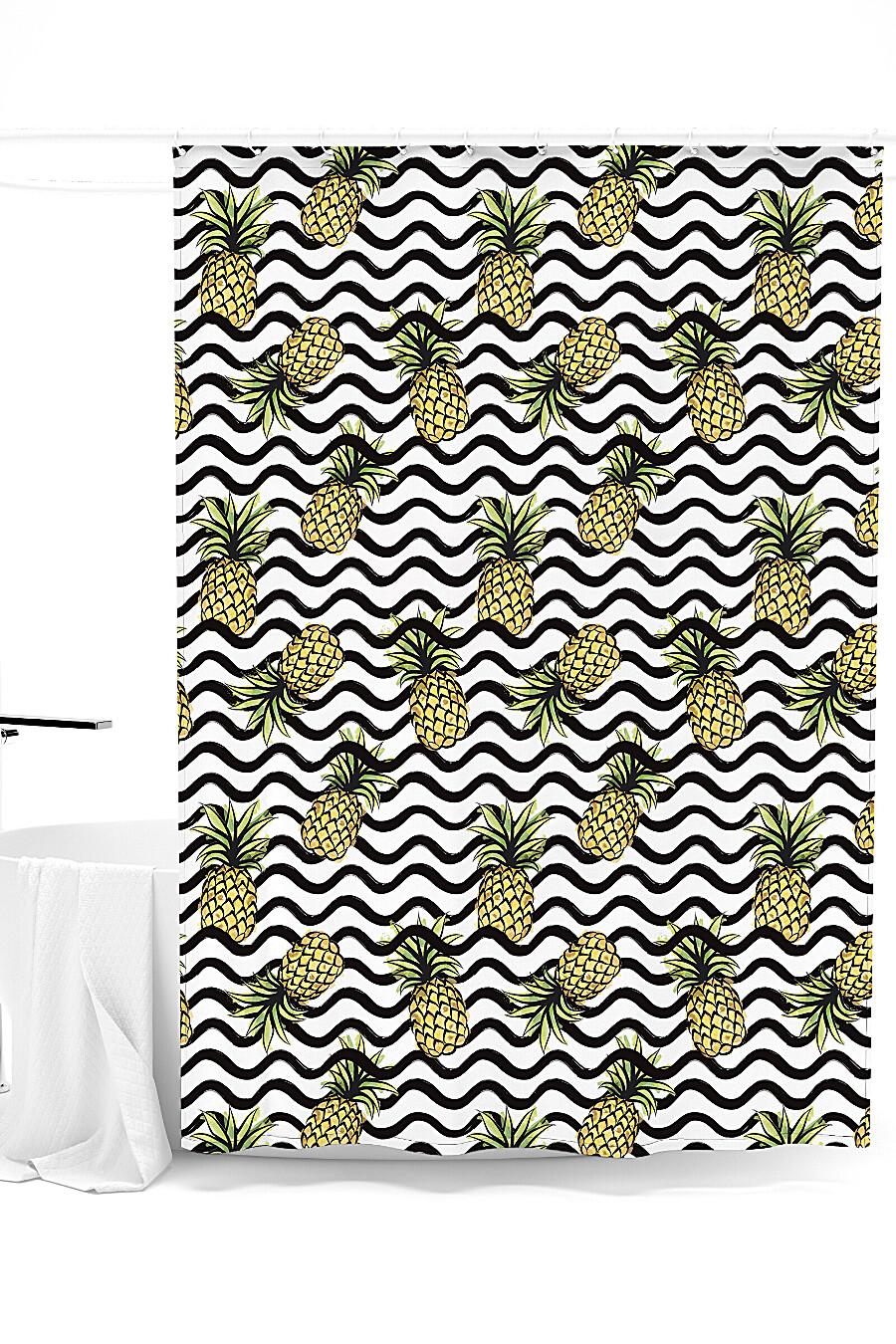 Штора для ванной для дома ART HOME TEXTILE 247919 купить оптом от производителя. Совместная покупка товаров для дома в OptMoyo