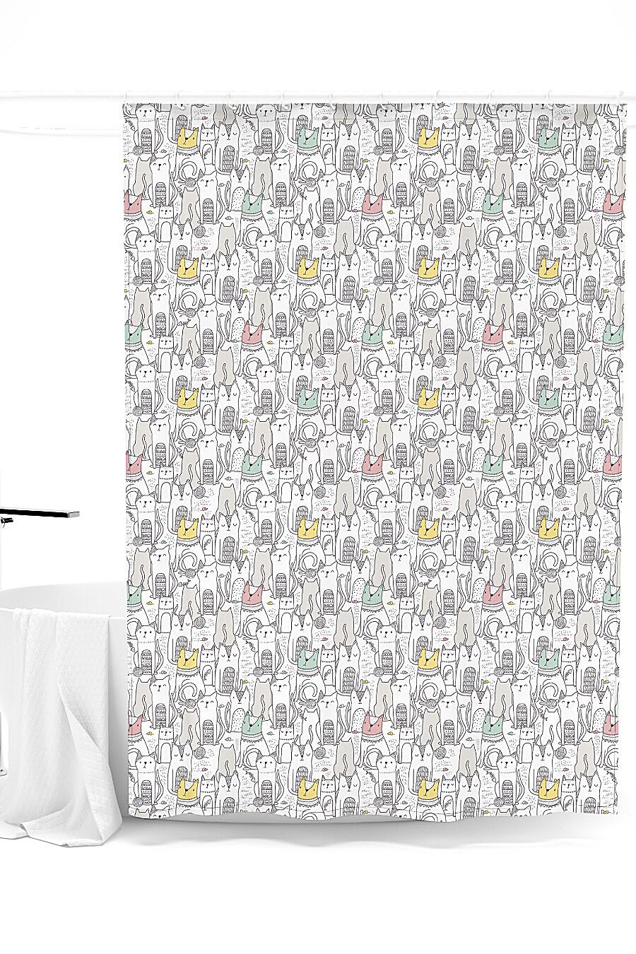 Штора для ванной для дома ART HOME TEXTILE 248018 купить оптом от производителя. Совместная покупка товаров для дома в OptMoyo