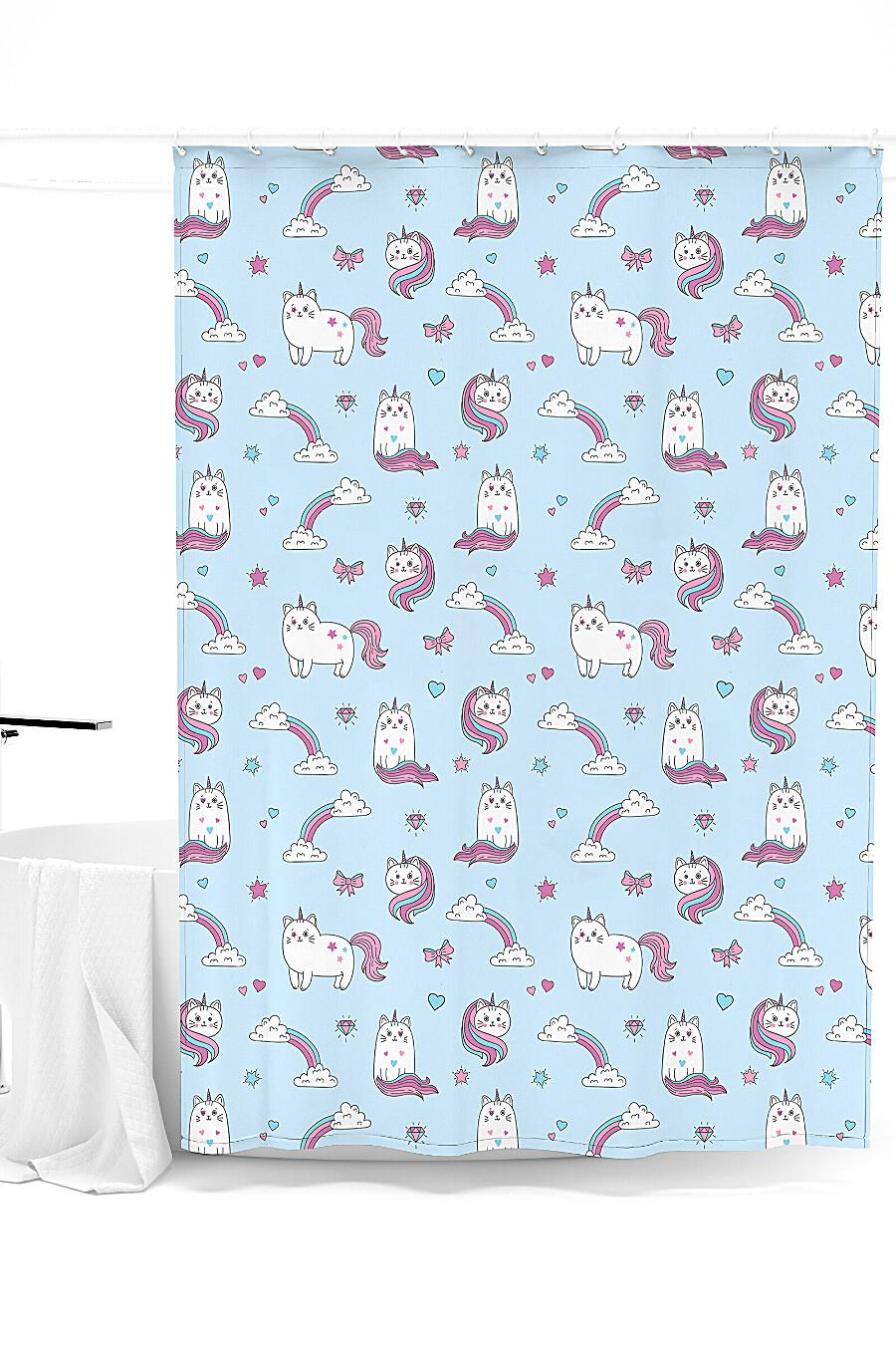Штора для ванной для дома ART HOME TEXTILE 248021 купить оптом от производителя. Совместная покупка товаров для дома в OptMoyo