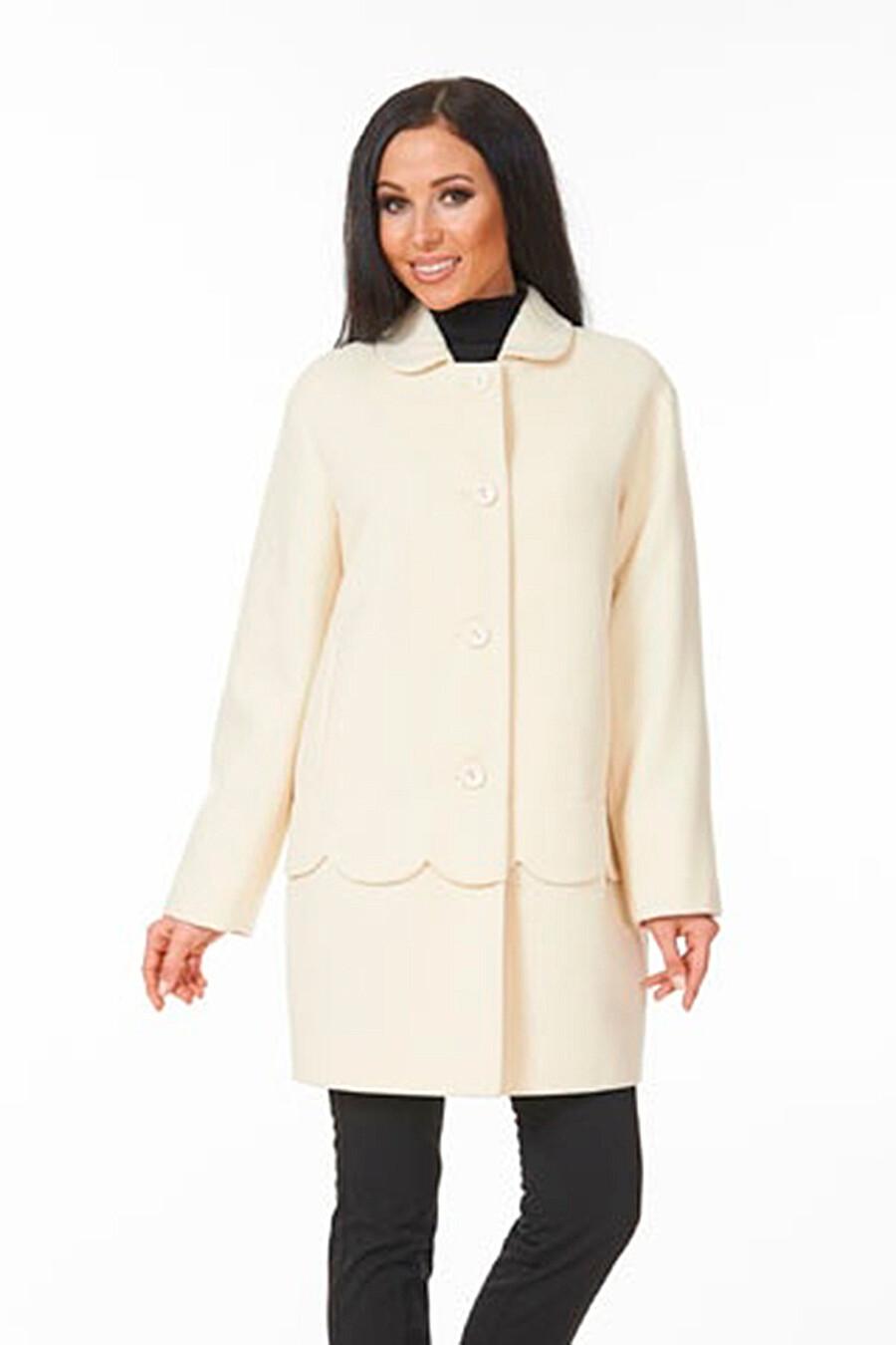 Пальто ARGENT (260315), купить в Moyo.moda