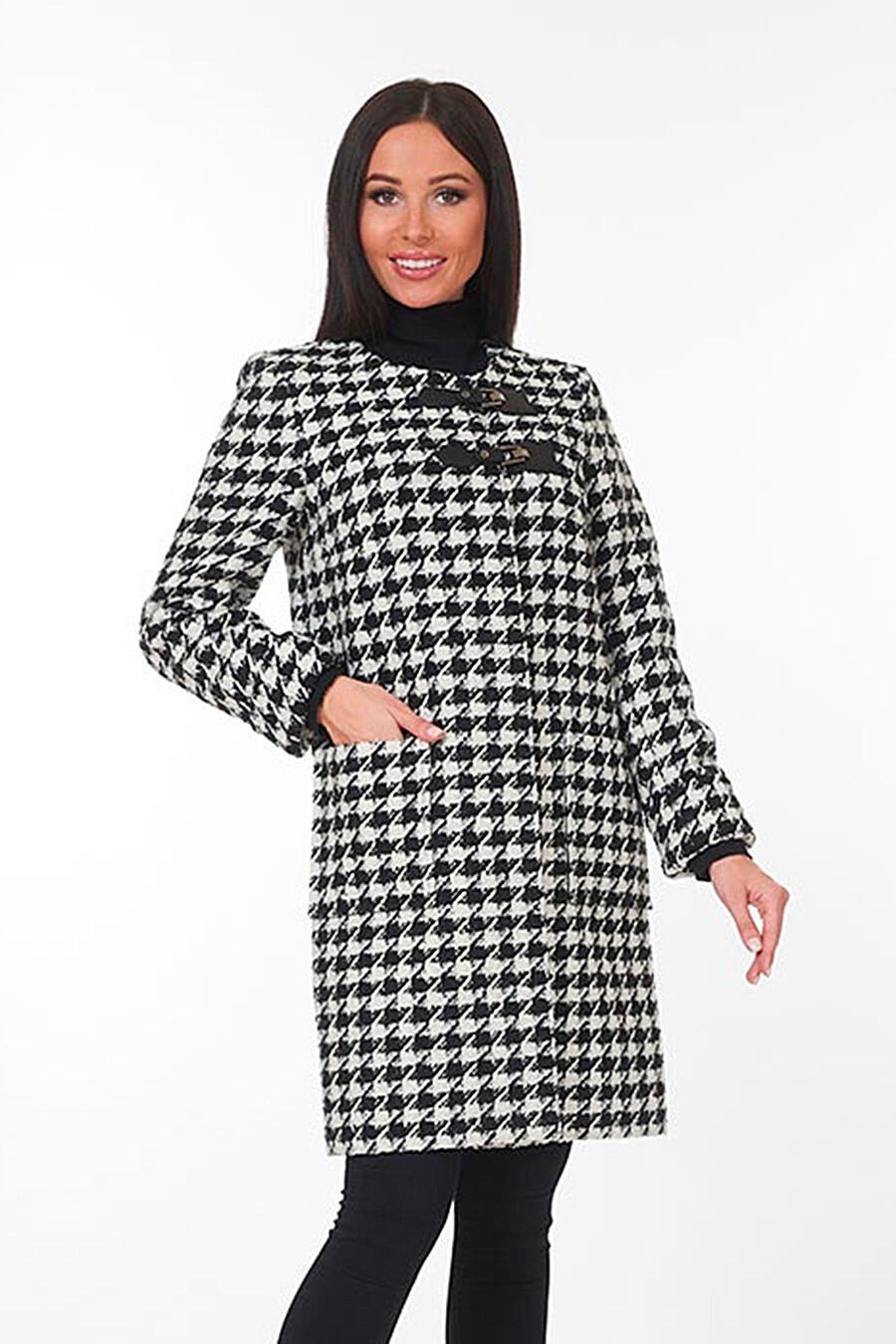 Пальто ARGENT (260330), купить в Moyo.moda