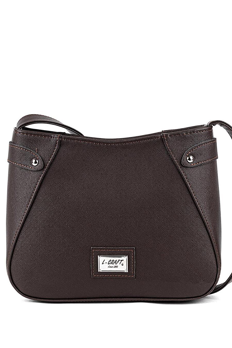 Сумка для женщин L-CRAFT 260405 купить оптом от производителя. Совместная покупка женской одежды в OptMoyo