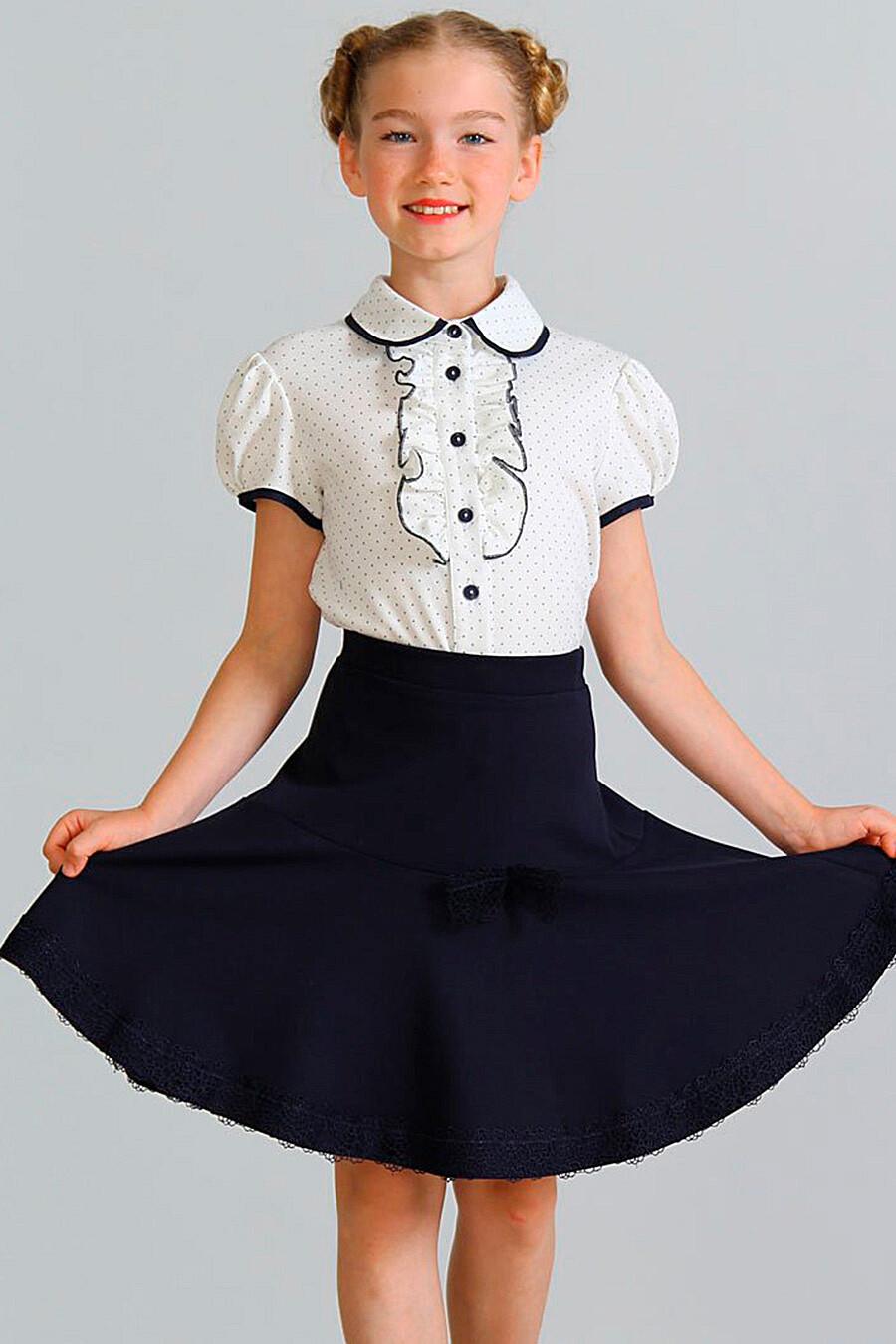 Блуза KRASAVUSHKA (260441), купить в Moyo.moda