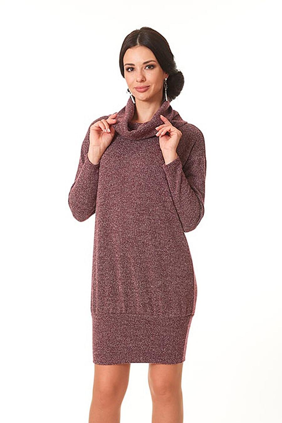 Платье ARGENT (260468), купить в Moyo.moda