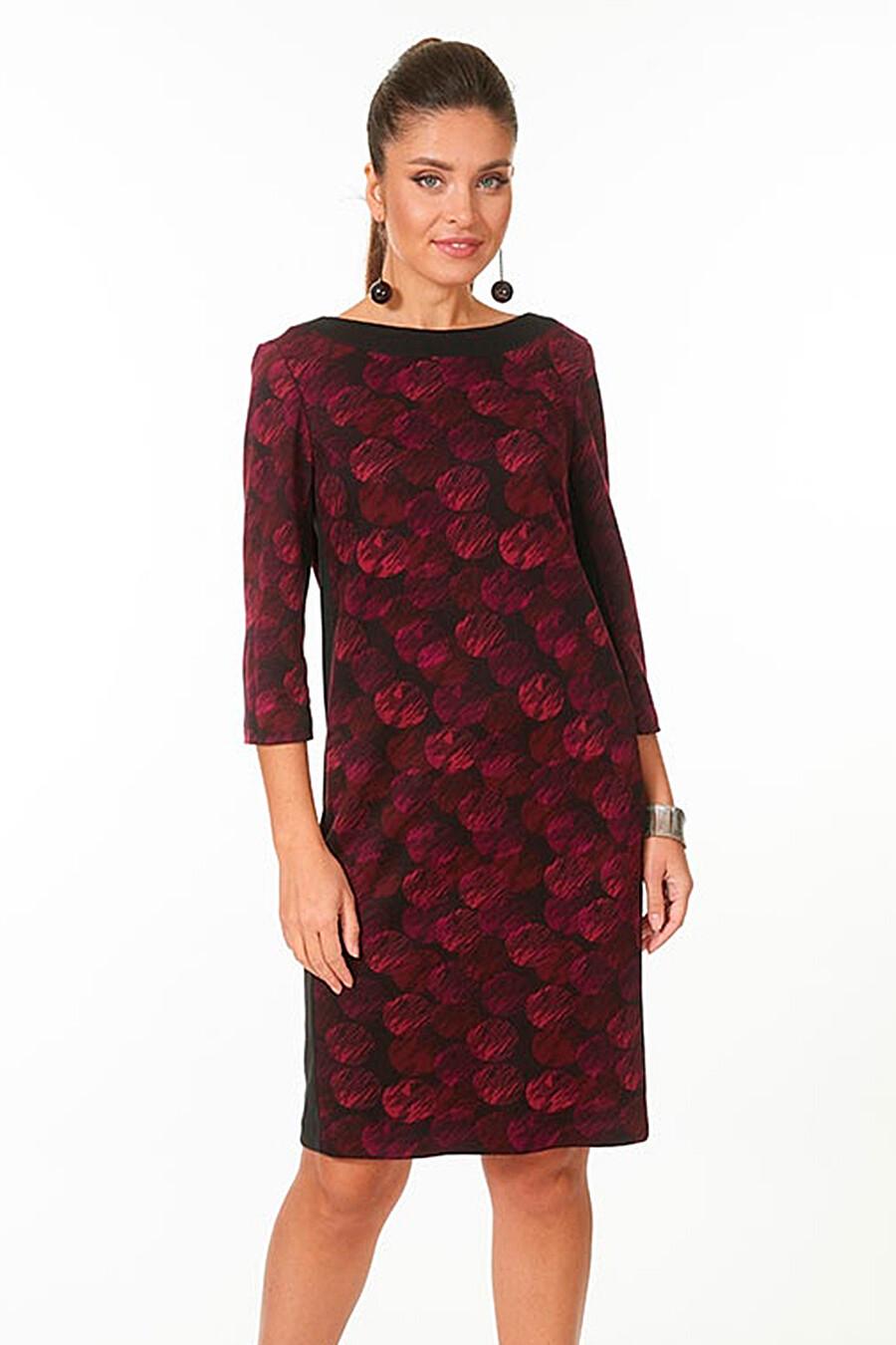 Платье ARGENT (260504), купить в Moyo.moda