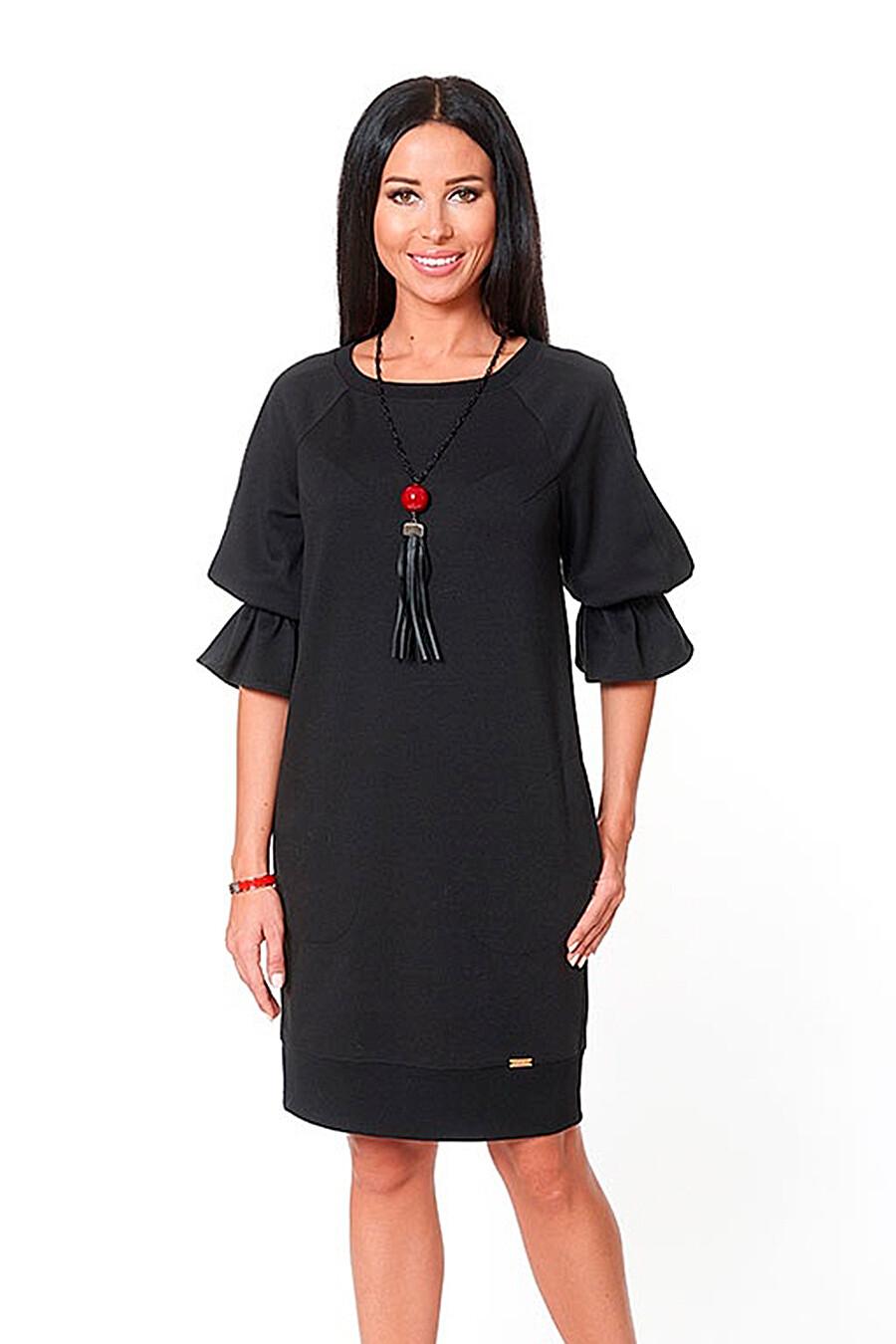 Платье ARGENT (260507), купить в Moyo.moda