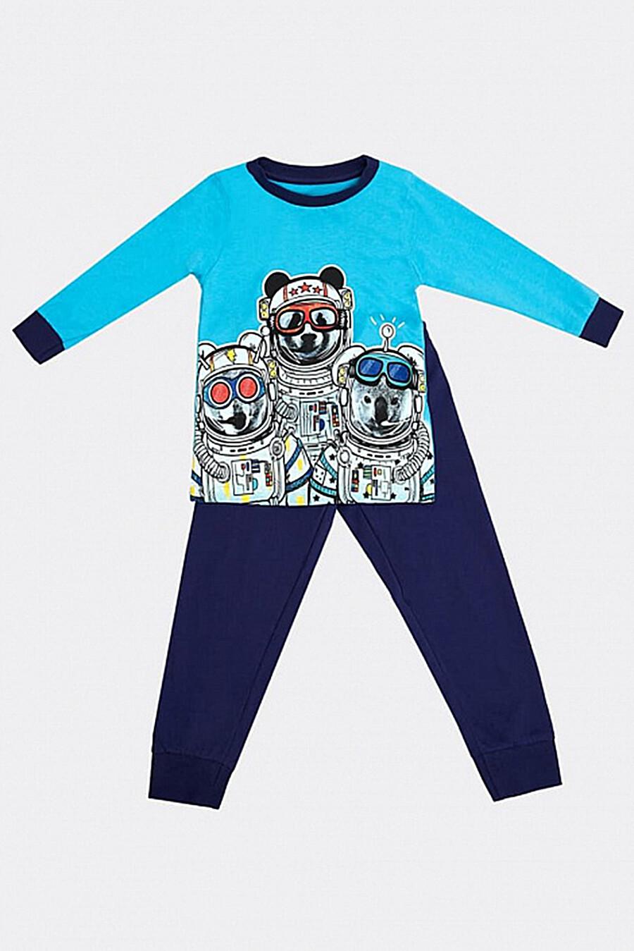 Пижама MARK FORMELLE (260552), купить в Moyo.moda