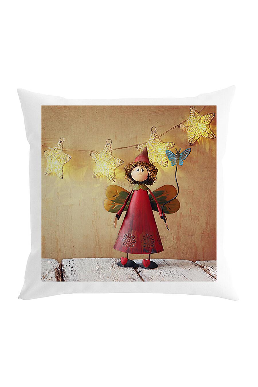 Наволочка декоративная для дома ART HOME TEXTILE 260705 купить оптом от производителя. Совместная покупка товаров для дома в OptMoyo