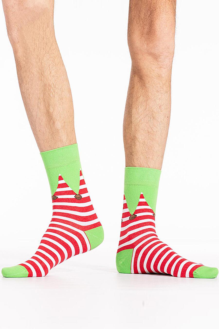 Носки для мужчин GIULIA 260732 купить оптом от производителя. Совместная покупка мужской одежды в OptMoyo