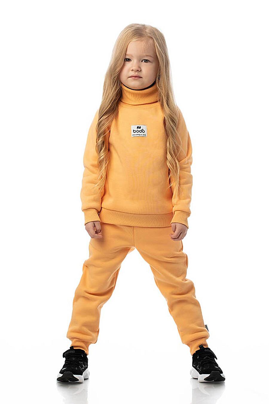 Брюки для девочек BODO 260792 купить оптом от производителя. Совместная покупка детской одежды в OptMoyo