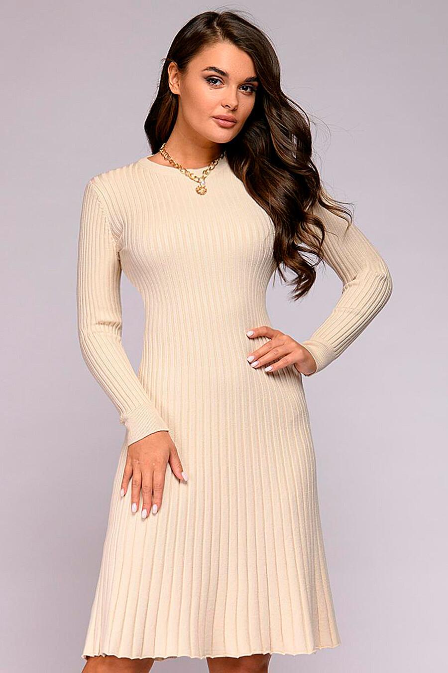 Платье для женщин 1001 DRESS 260843 купить оптом от производителя. Совместная покупка женской одежды в OptMoyo