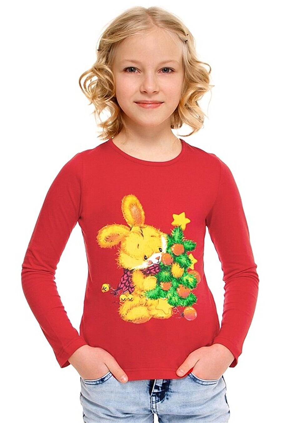 Лонгслив  для девочек Archi 261077 купить оптом от производителя. Совместная покупка детской одежды в OptMoyo