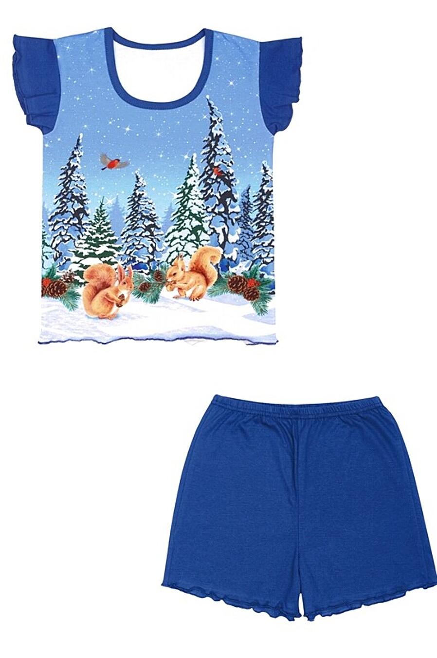 Пижама для девочек Archi 261089 купить оптом от производителя. Совместная покупка детской одежды в OptMoyo