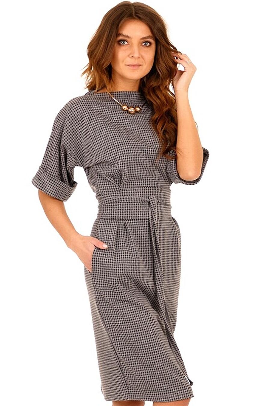 Платье для женщин Archi 261113 купить оптом от производителя. Совместная покупка женской одежды в OptMoyo