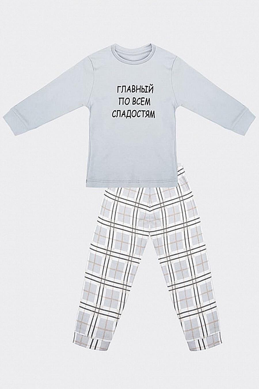 Пижама MARK FORMELLE (261152), купить в Moyo.moda