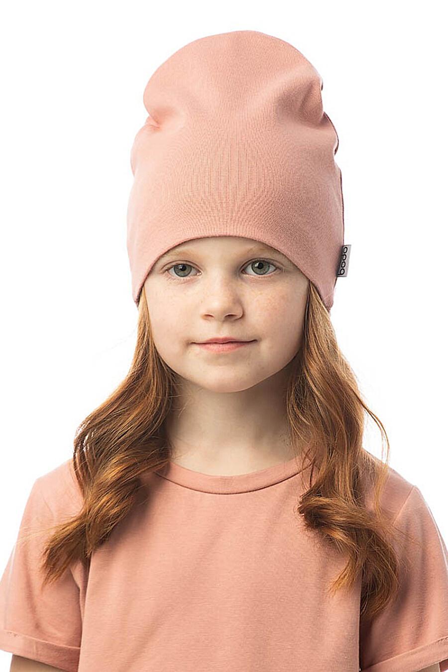 Шапка для девочек BODO 261233 купить оптом от производителя. Совместная покупка детской одежды в OptMoyo