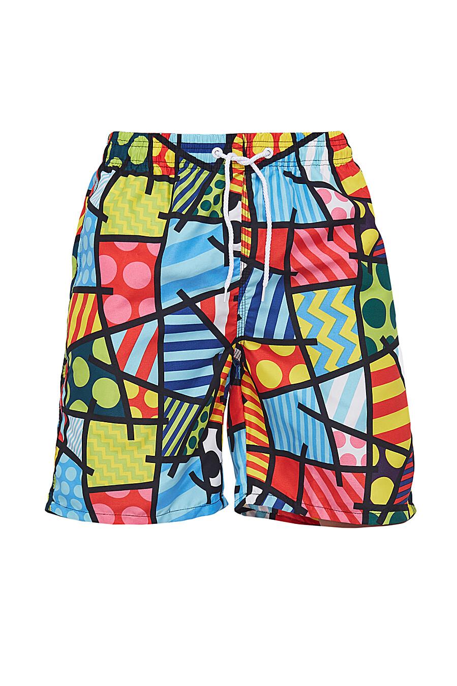 """Плавательные шорты """"Малибу"""" Nothing But Love (271640), купить в Moyo.moda"""