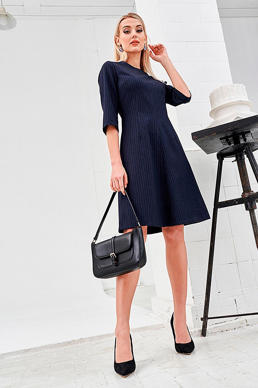 Платье для женщин VITTORIA VICCI 272255 купить оптом от производителя. Совместная покупка женской одежды в OptMoyo