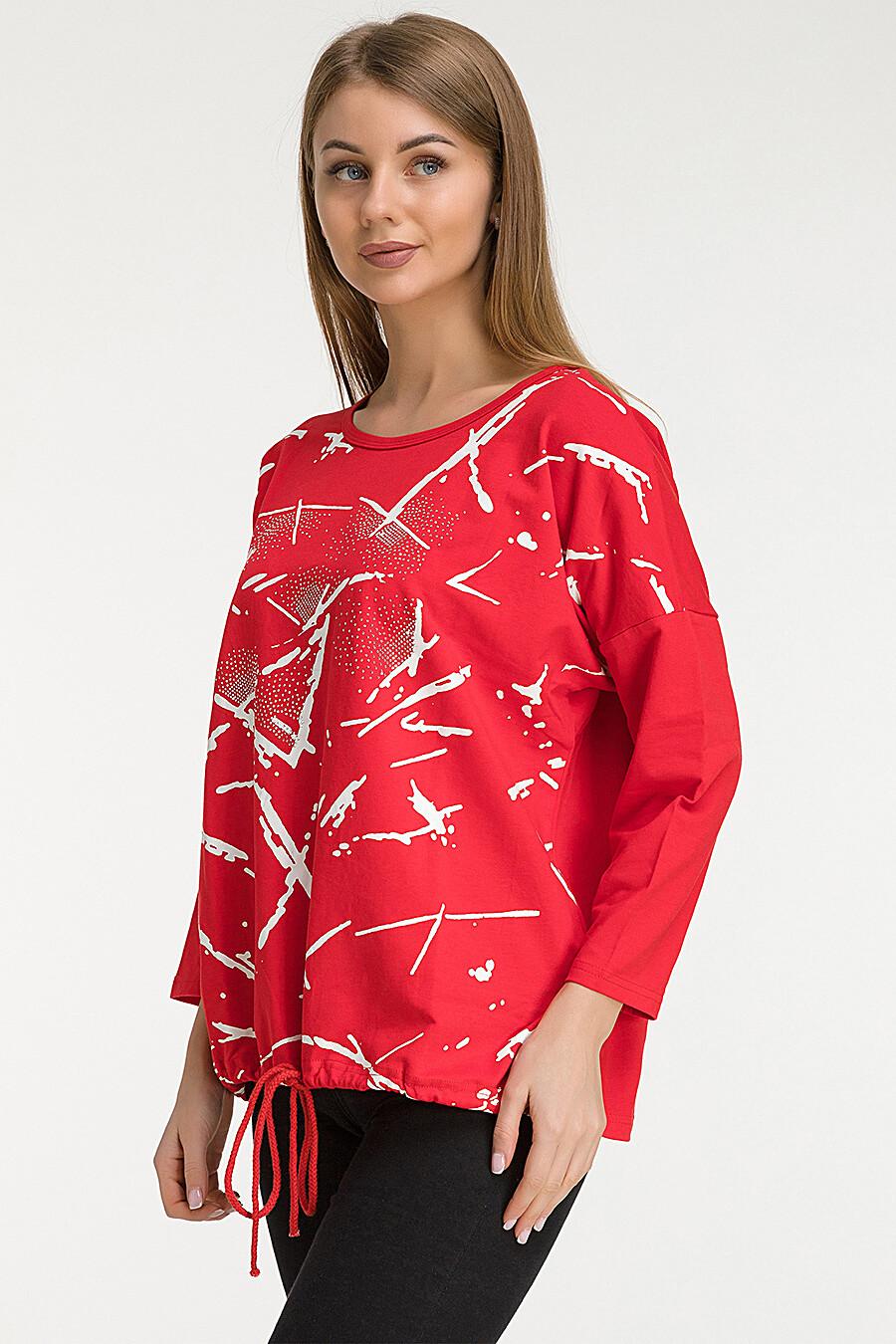 Свитшот MODALIME (272300), купить в Moyo.moda