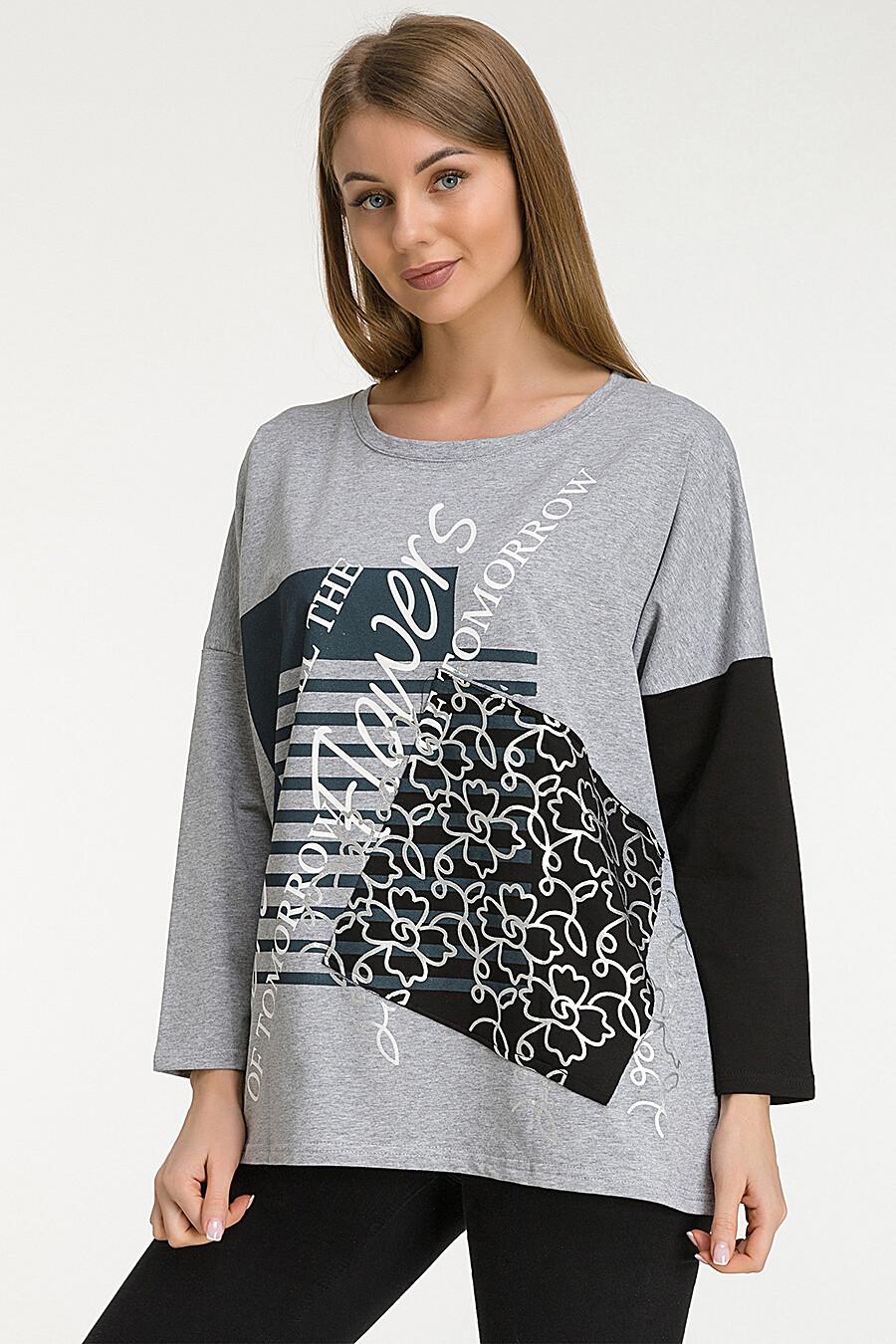 Свитшот MODALIME (272309), купить в Moyo.moda