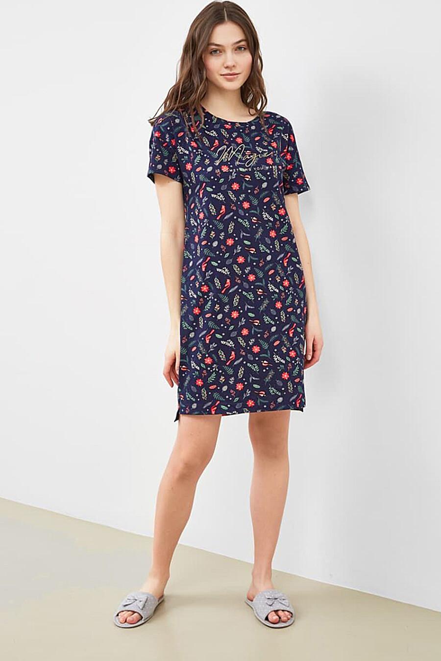 Сорочка MARK FORMELLE (272336), купить в Moyo.moda