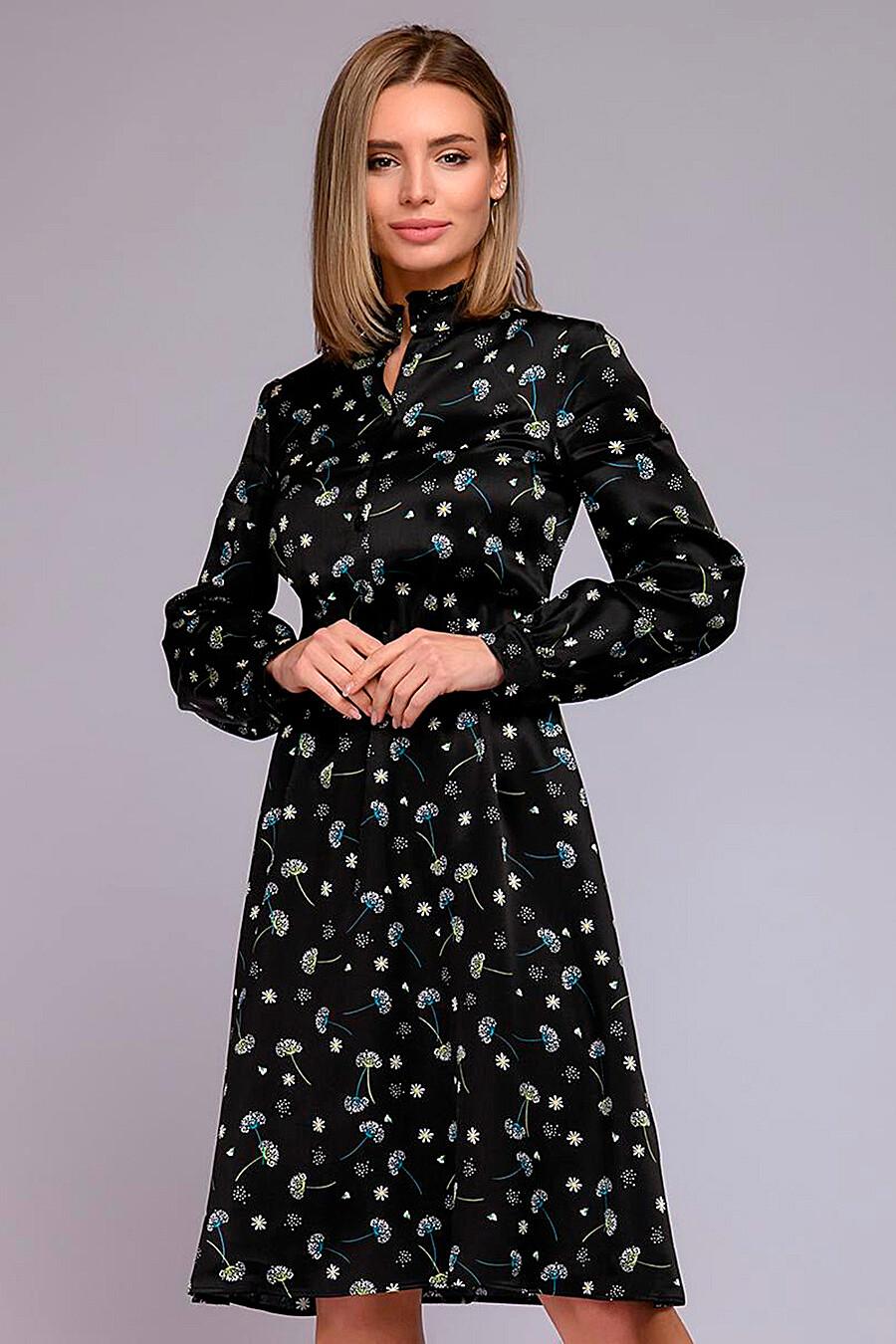 Платье для женщин 1001 DRESS 272642 купить оптом от производителя. Совместная покупка женской одежды в OptMoyo