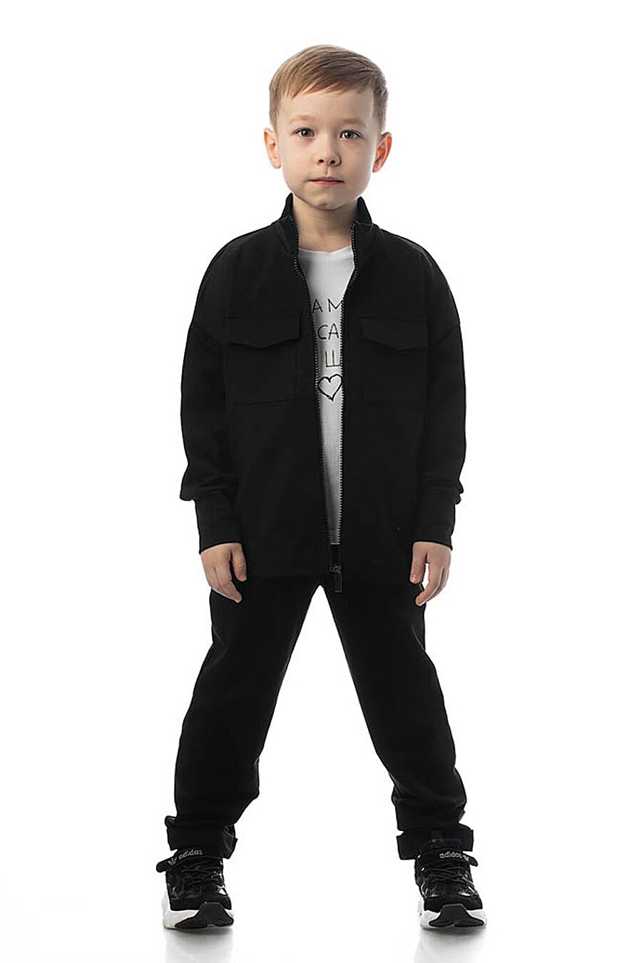 Брюки для мальчиков BODO 272780 купить оптом от производителя. Совместная покупка детской одежды в OptMoyo