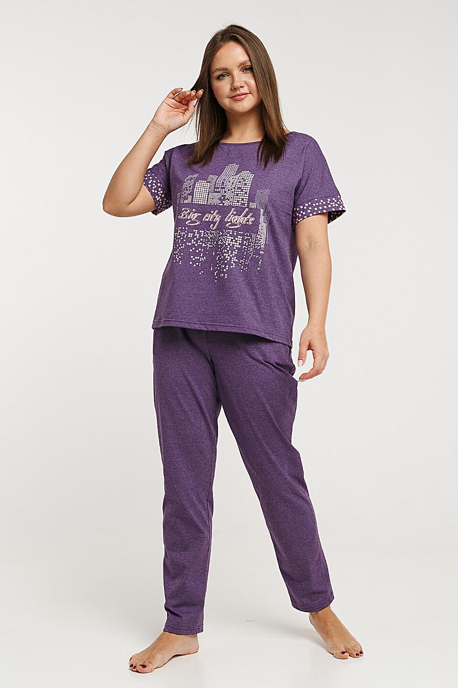 Костюм (футболка+брюки) ODEVAITE (272846), купить в Moyo.moda