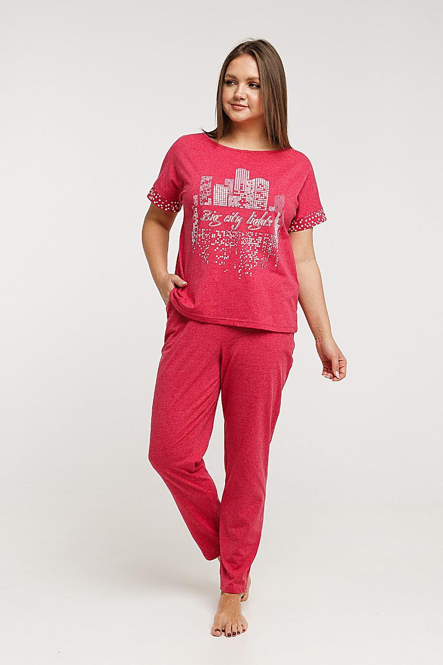 Костюм (футболка+брюки) ODEVAITE (272849), купить в Moyo.moda