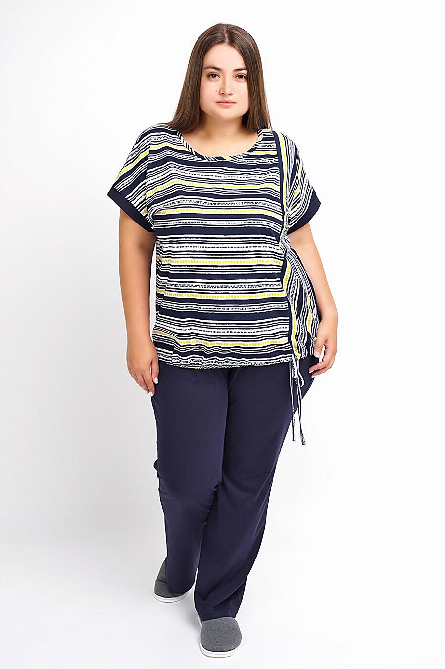 Костюм (футболка+брюки) для женщин CLEVER 272855 купить оптом от производителя. Совместная покупка женской одежды в OptMoyo