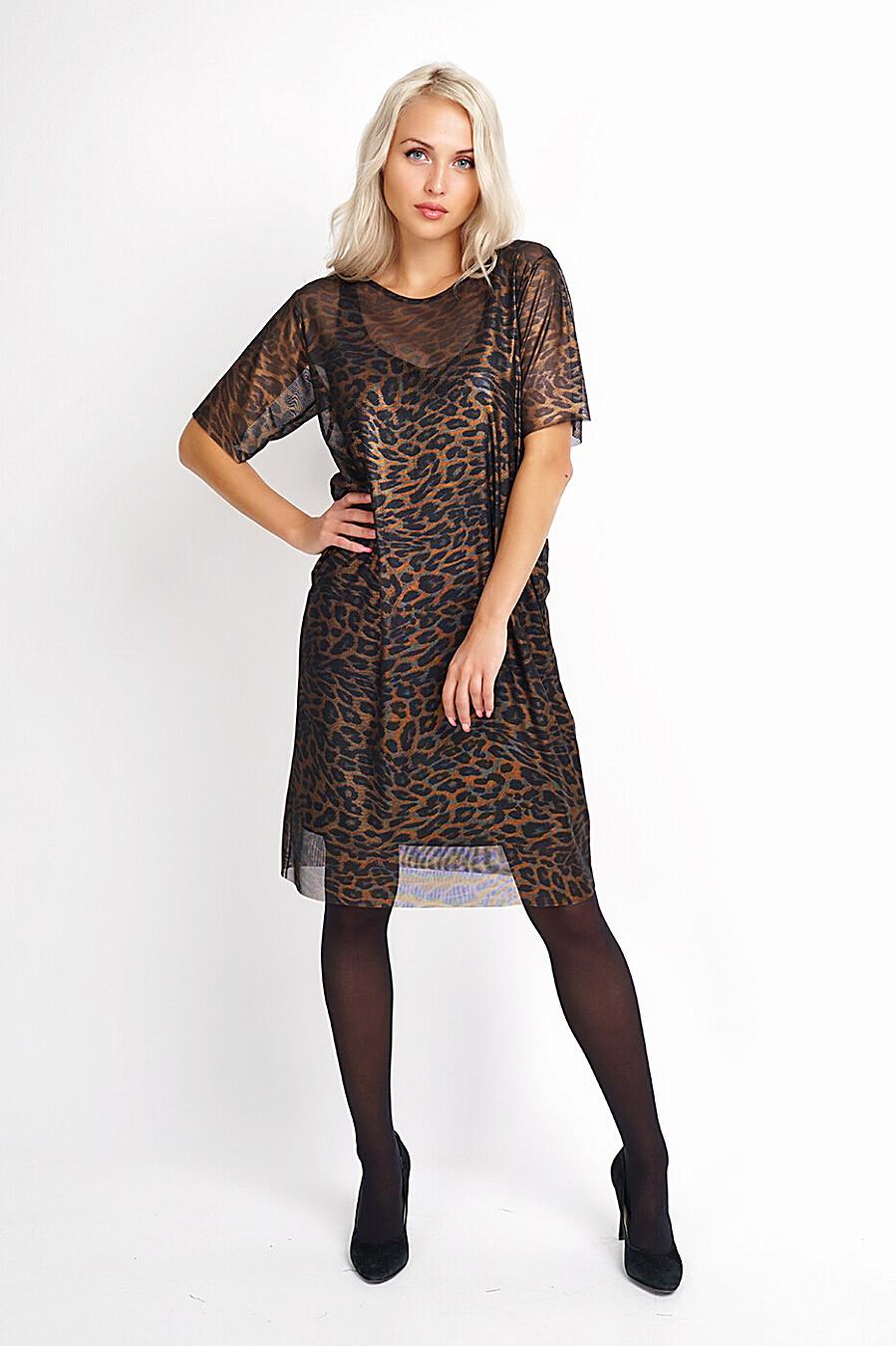 Платье для женщин CLEVER 272870 купить оптом от производителя. Совместная покупка женской одежды в OptMoyo