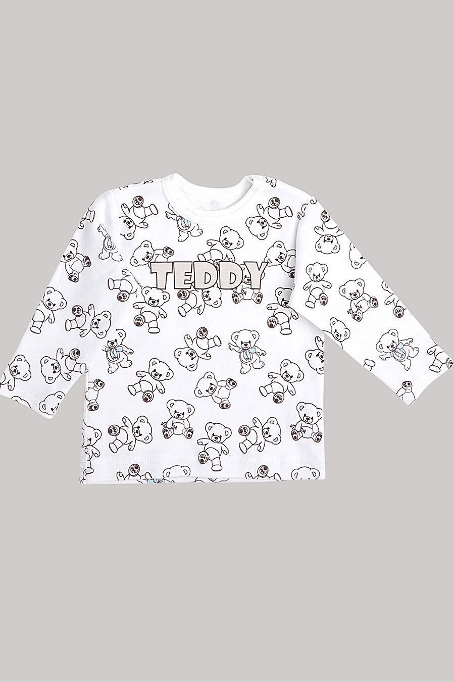 Джемпер  для девочек CLEVER 272897 купить оптом от производителя. Совместная покупка детской одежды в OptMoyo