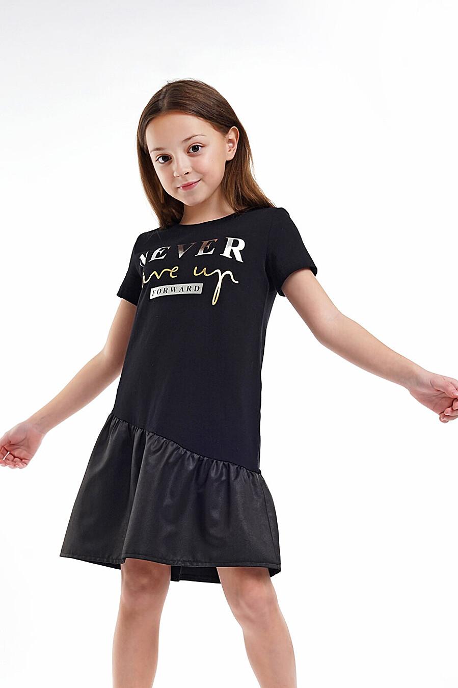 Платье для девочек CLEVER 272924 купить оптом от производителя. Совместная покупка детской одежды в OptMoyo