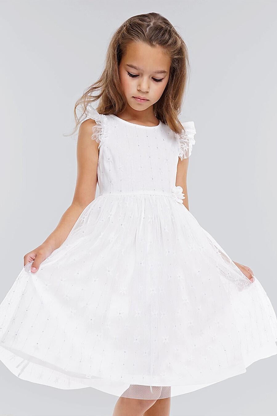 Платье для девочек CLEVER 272927 купить оптом от производителя. Совместная покупка детской одежды в OptMoyo