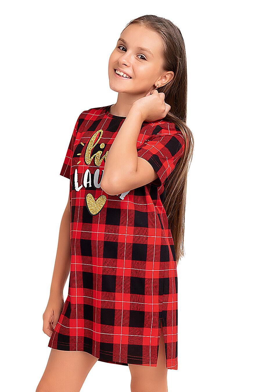 Сорочка ночная для девочек CLEVER 272933 купить оптом от производителя. Совместная покупка детской одежды в OptMoyo