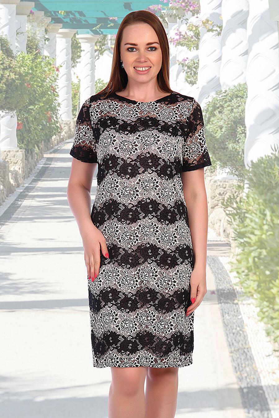 Платье Стекло #275954
