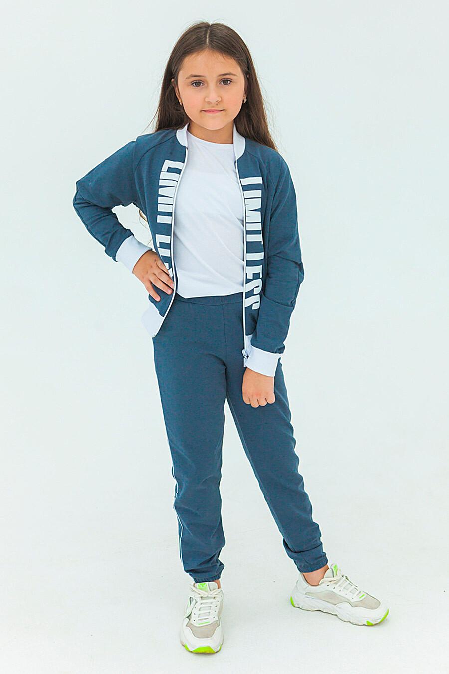 Костюм 1498 для девочек НАТАЛИ 288662 купить оптом от производителя. Совместная покупка детской одежды в OptMoyo