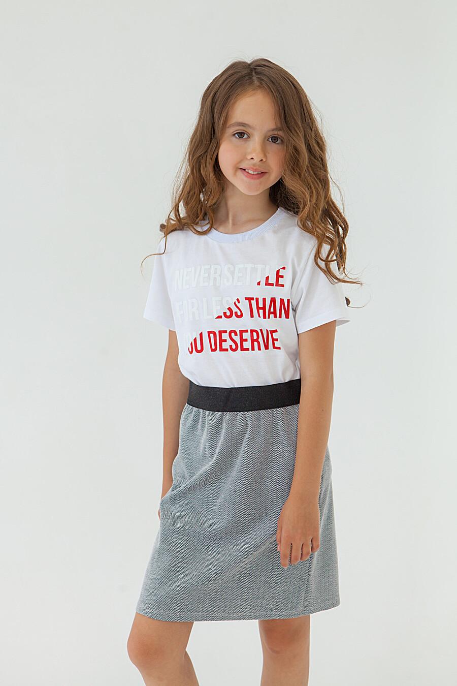 Футболка 1486 для девочек НАТАЛИ 288665 купить оптом от производителя. Совместная покупка детской одежды в OptMoyo
