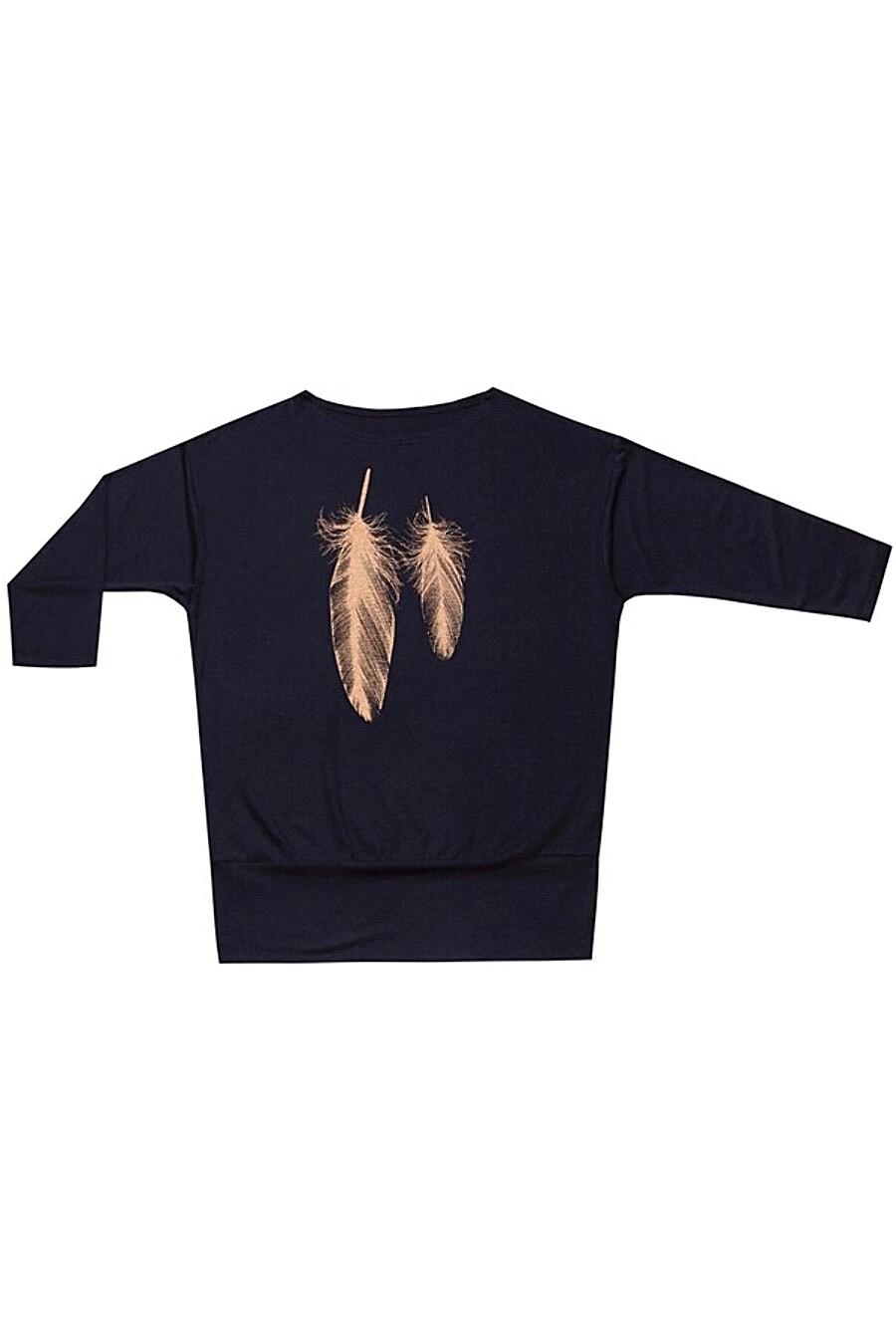 Лонгслив  для женщин Archi 288710 купить оптом от производителя. Совместная покупка женской одежды в OptMoyo