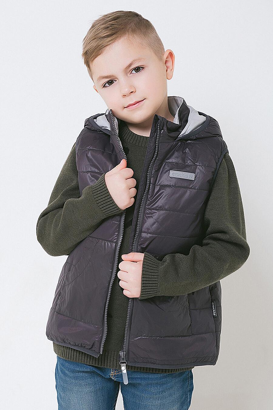 Жилет для мальчиков CROCKID 288926 купить оптом от производителя. Совместная покупка детской одежды в OptMoyo
