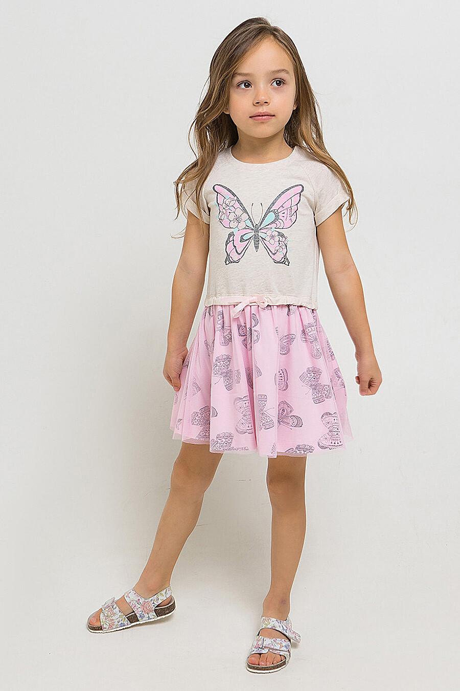Платье для девочек CROCKID 288962 купить оптом от производителя. Совместная покупка детской одежды в OptMoyo