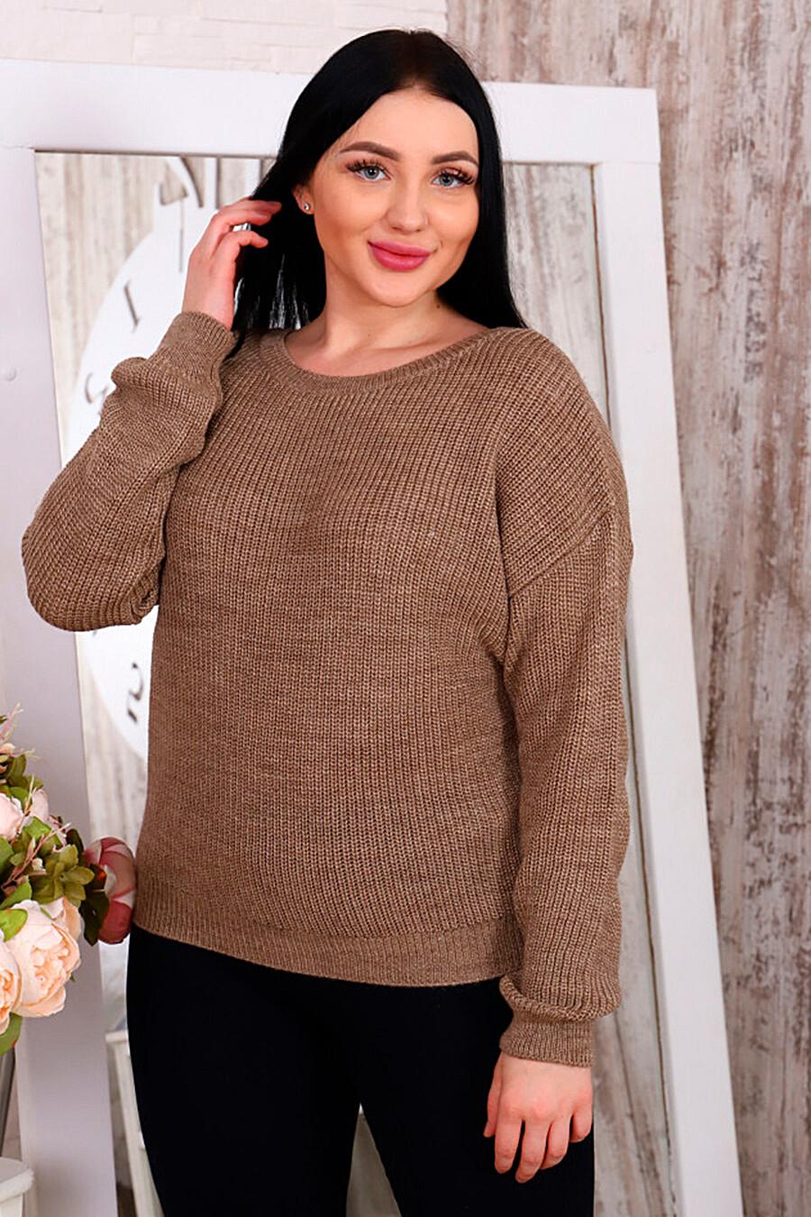 Свитер СОФИЯ37 (288989), купить в Moyo.moda