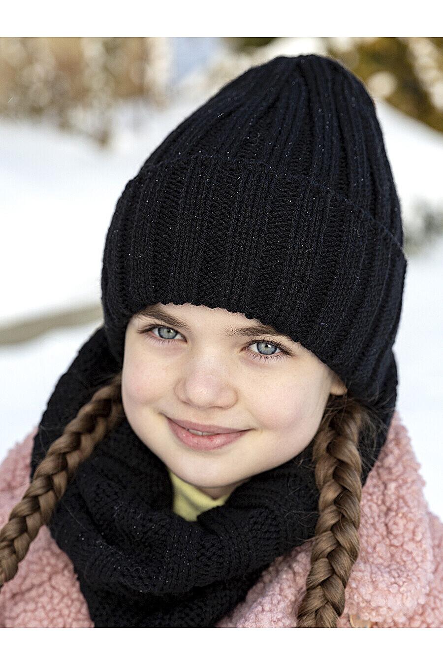 Комплект шапка и снуд 12з14821 черный NIKASTYLE (289139), купить в Moyo.moda