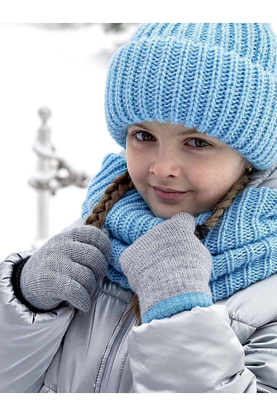 Перчатки 15з15821 серый NIKASTYLE (289166), купить в Moyo.moda