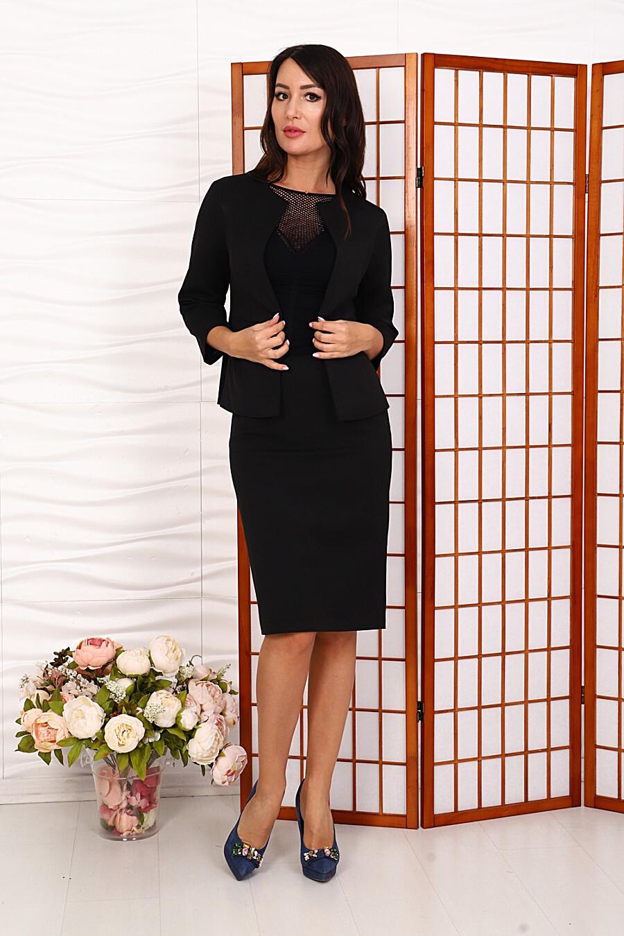 Костюм Кю31н для женщин НАТАЛИ 289250 купить оптом от производителя. Совместная покупка женской одежды в OptMoyo
