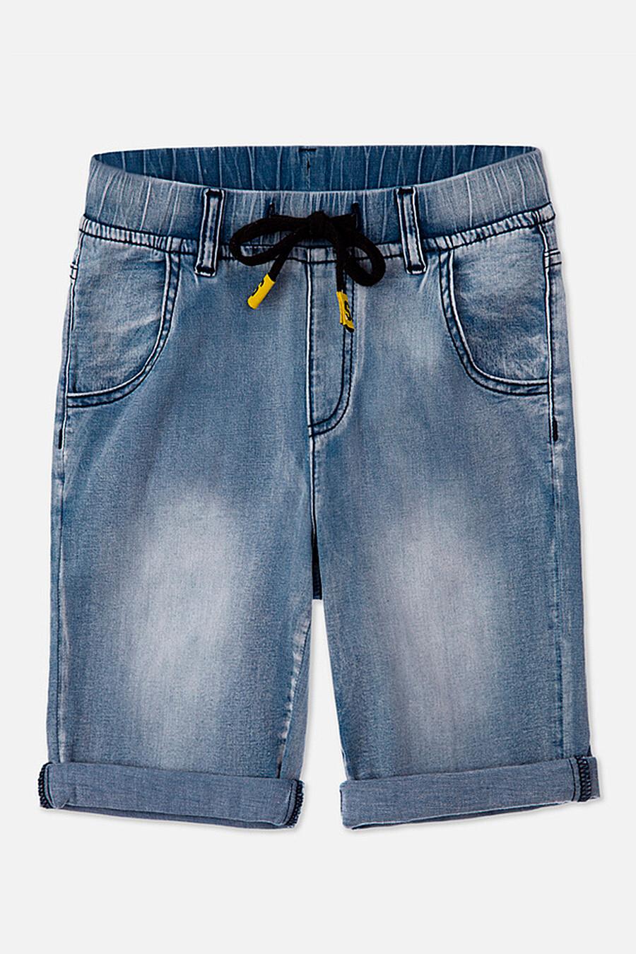 Шорты для мальчиков PLAYTODAY 289466 купить оптом от производителя. Совместная покупка детской одежды в OptMoyo