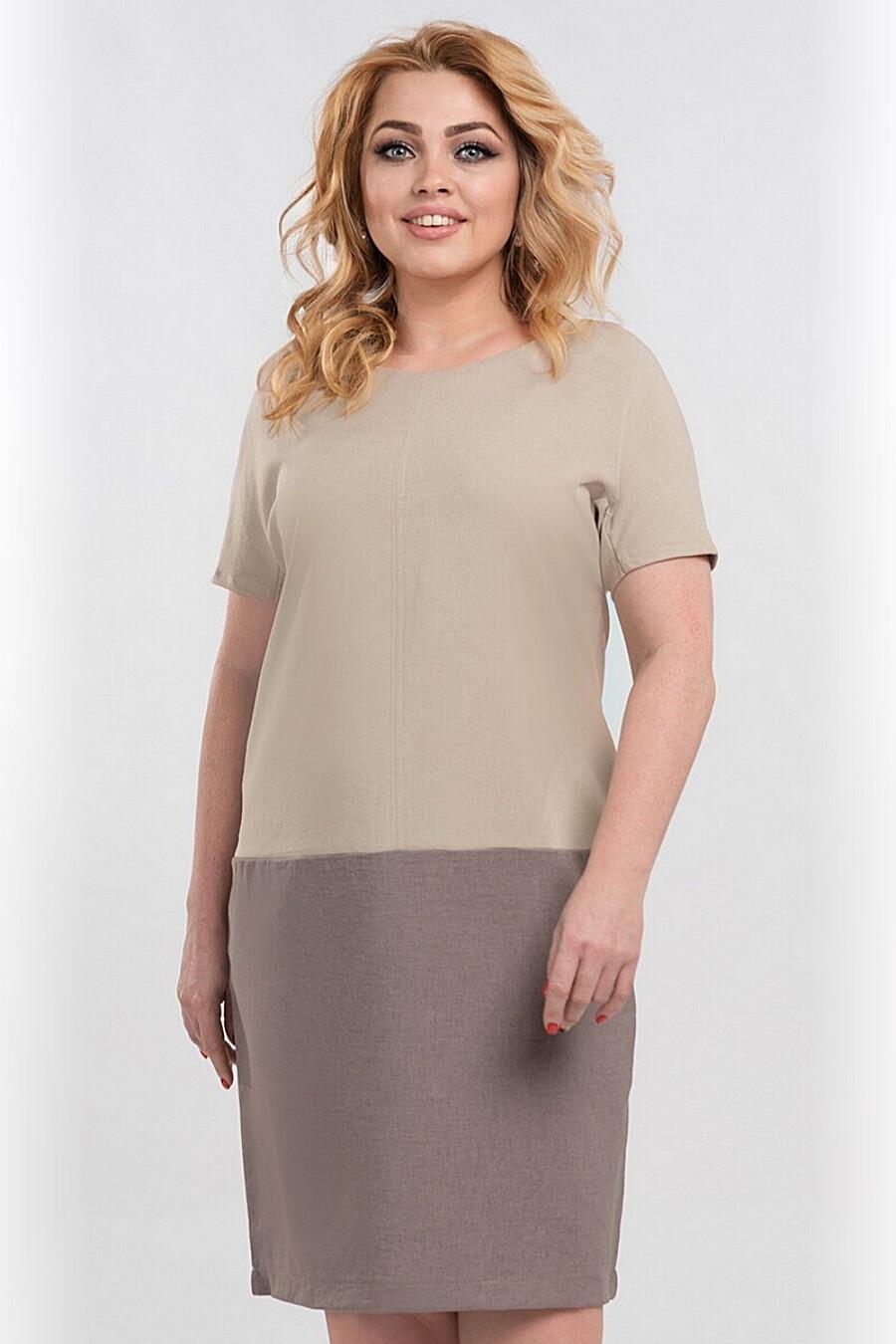Платье женское RISE (289679), купить в Moyo.moda